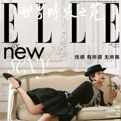 Victoria Song @ Elle China June 2020