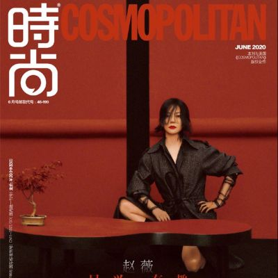Zhao Wei @ Cosmopolitan China June 2020