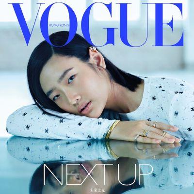 ออกแบบ-ชุติมณฑน์ @ Vogue Hong Kong May 2020