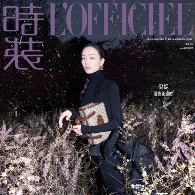 Ni Ni @ L'Officiel China June 2020