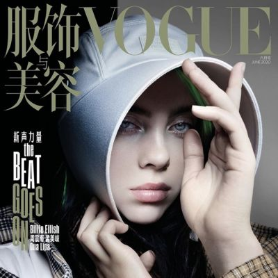 Billie Eilish @ Vogue China June 2020