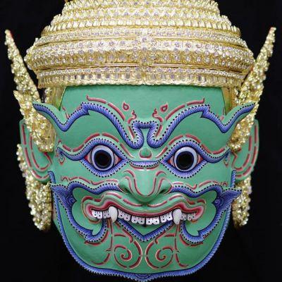 Thai Khon Mask: หัวโขน | Thailand (Artist: อภิชาติ เกิดเฉ็งเม็ง)