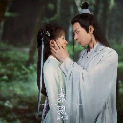ละคร Love and redemption《琉璃美人煞》 2019