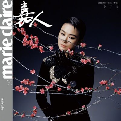 Chris Lee @ Marie Claire China July 2020