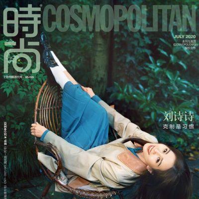 Liu Shi Shi @ Cosmopolitan China July 2020