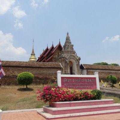 วัดพระธาตุ ลำปางหลวง วัดที่ แม่ทัพพม่าเสียชีวิต
