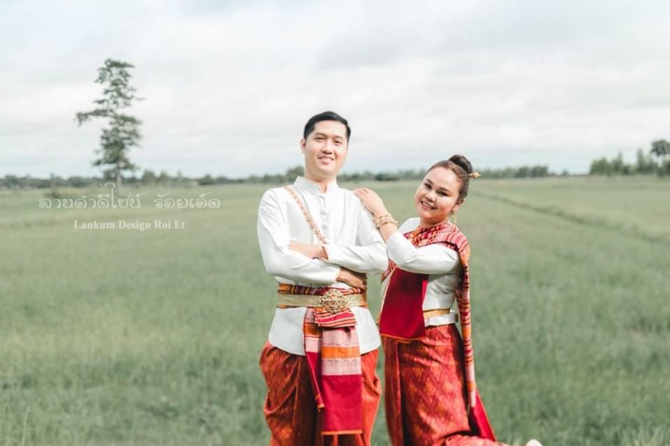 ชุดแต่งงานพื้นเมืองอีสาน (งานกินดอง) | Thailand
