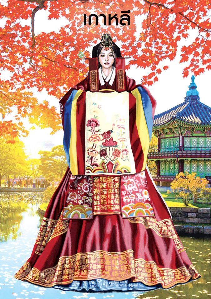 Korea | Wedding dress around the world
