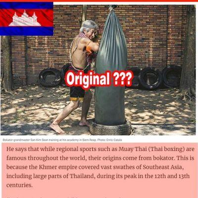 Bokator (Kun Khmer) = Is true martial art?