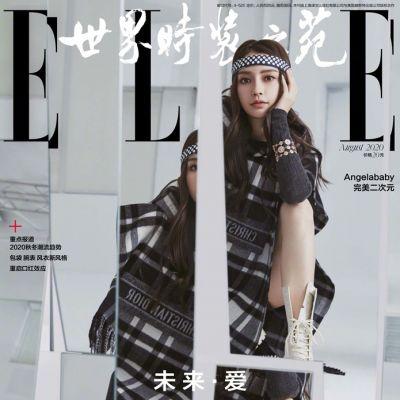 Angelababy @ Elle China August 2020