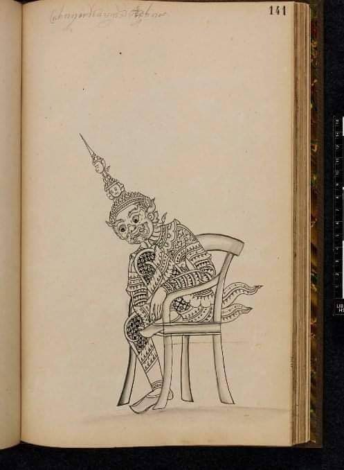 19th-century Ramayana manuscript (Ramakien) Thailand 🇹🇭