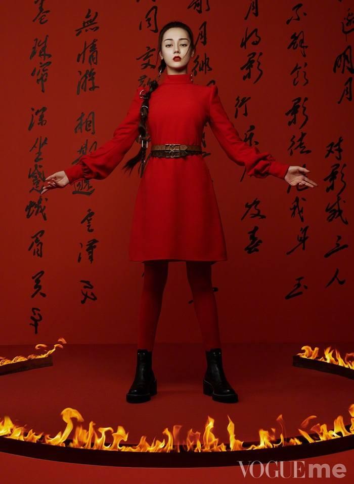 Dilireba & Ren Jialun @ VogueMe China August 2020