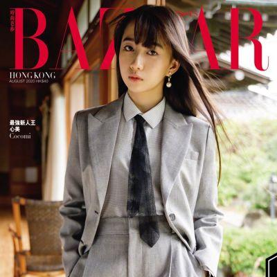 Cocomi @ Harper's Bazaar HK August 2020
