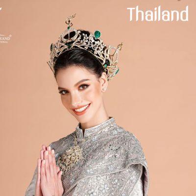 Thailand 🇹🇭 | ชุดไทย, THAI NATIONAL COSTUME  Thai Siwalai dress