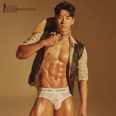 Mister International Korea 2020