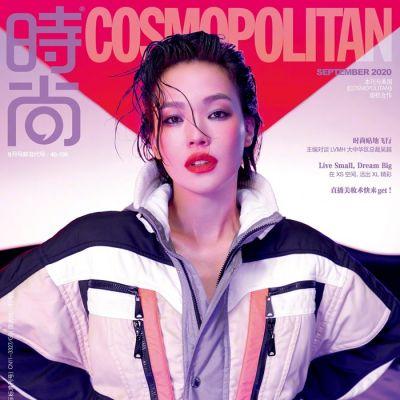 Shu Qi @ Cosmopolitan China September 2020