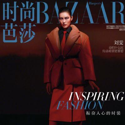 Liu Wen @ Harper's Bazaar China September 2020