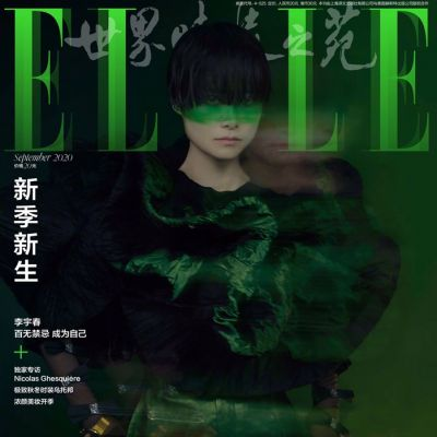 Chris Lee @ ELLE China September 2020