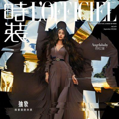 Angelababy @ L'Officiel China September 2020