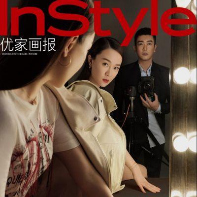 Du Jiang & Huo Siyan @ InStyle China August 2020