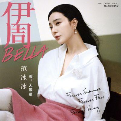 Fan Bingbing @ Bella Magazine August 2020