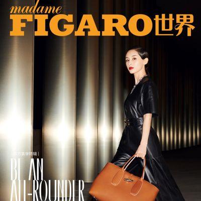 Wang Ziwen @ Madame Figaro China August 2020