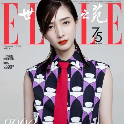 Jiang Shuying @ ELLE China September 2020