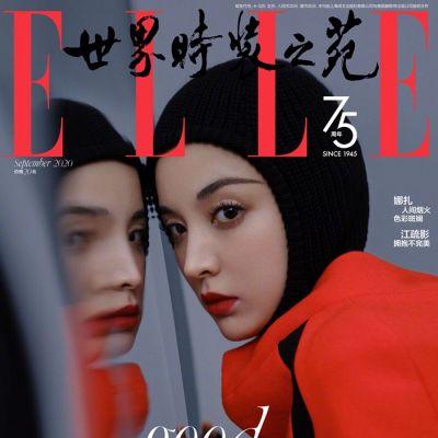 Guli Nazha @ ELLE China September 2020