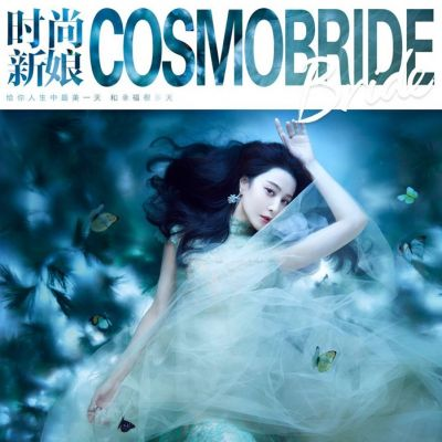 Fan Bingbing @ CosmoBride China August 2020