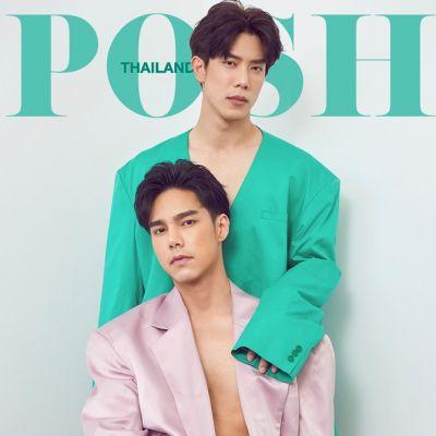 เกรท-สพล & บูม–กิตตน์ก้อง @ POSH Magazine Thailand
