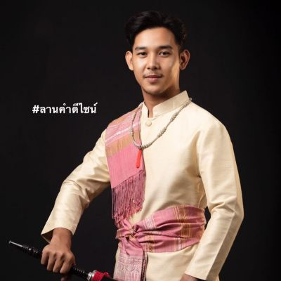 Thailand 🇹🇭   ชุดแต่งงานอีสาน (งานกินดอง) ลานคำดีไซน์