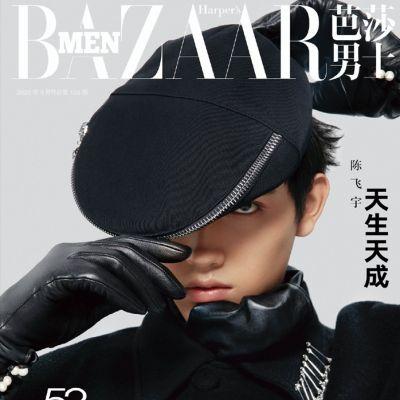 Chen Feiyu @ Harper's Bazaar Men China September 2020