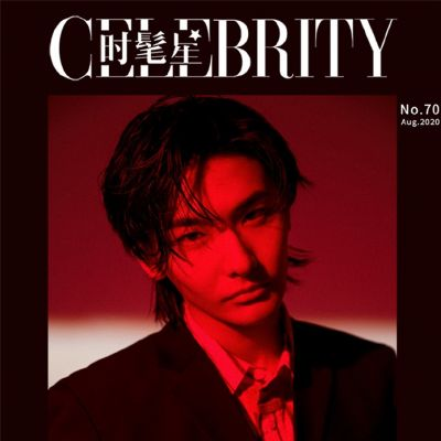 Wang Rui Chang @ Celebrity Magazine August 2020