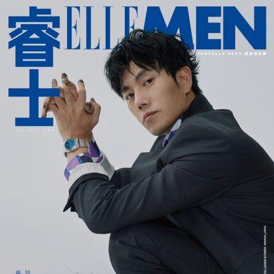 Qin Hao @ ELLE MEN China September 2020