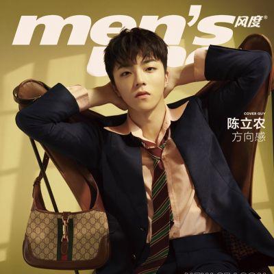 Chen Linong @ Men's Uno China September 2020