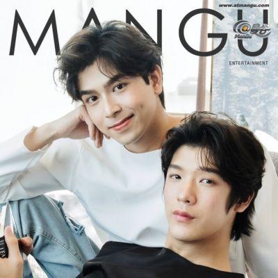 จิมมี่ กานต์ & ทอมมี่ สิทธิโชค @ ManGu Magazine issue 188 July 2020