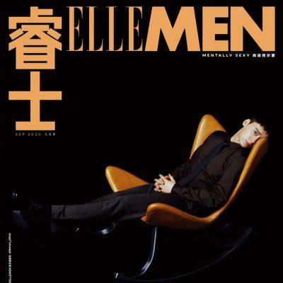 Li Yifeng @ ELLE MEN China September 2020