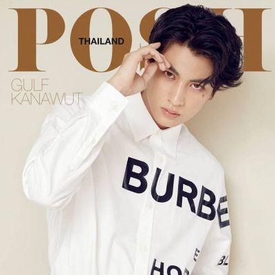 กลัฟ-คณาวุฒิ @ POSH Magazine Thailand