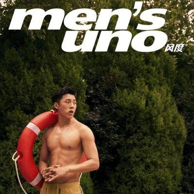 Gao Jia Lang @ Men's Uno China September 2020