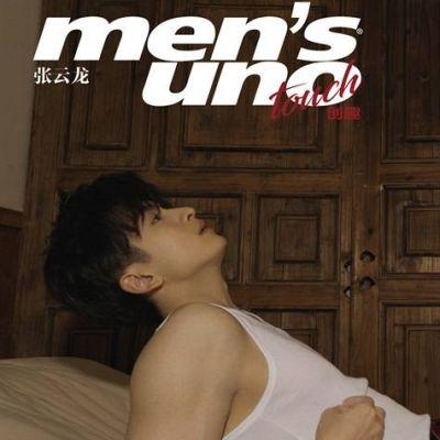 Zhang Yunlong @ Men's Uno Touch September 2020