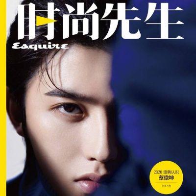 Cai Xukun @ Esquire China September 2020