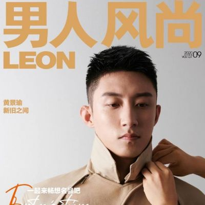 Huang Jingyu @ LEON China September 2020