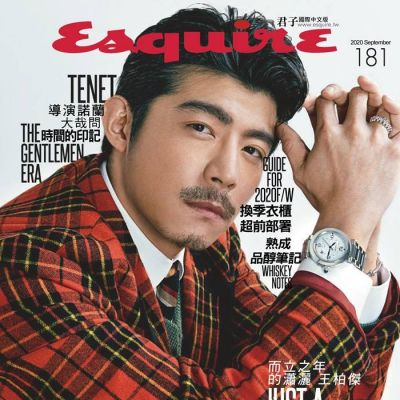 Wang Po Chieh @ Esquire Taiwan September 2020