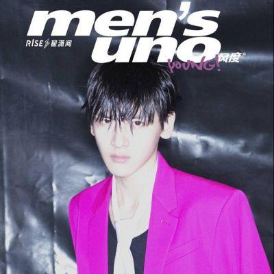 Zhai Xiao wen @ Men's Uno Young! China September 2020
