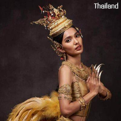 THAILAND 🇹🇭 | Manorah, นางมโนราห์