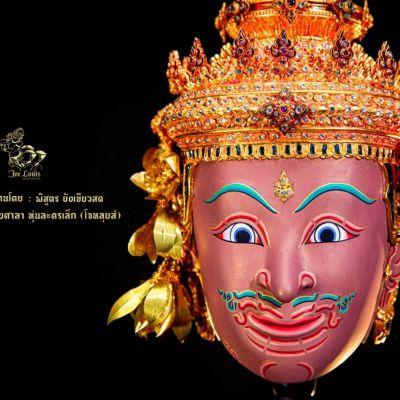 THAILAND 🇹🇭 |  Vishnu - विष्णु   Thai Khon Mask