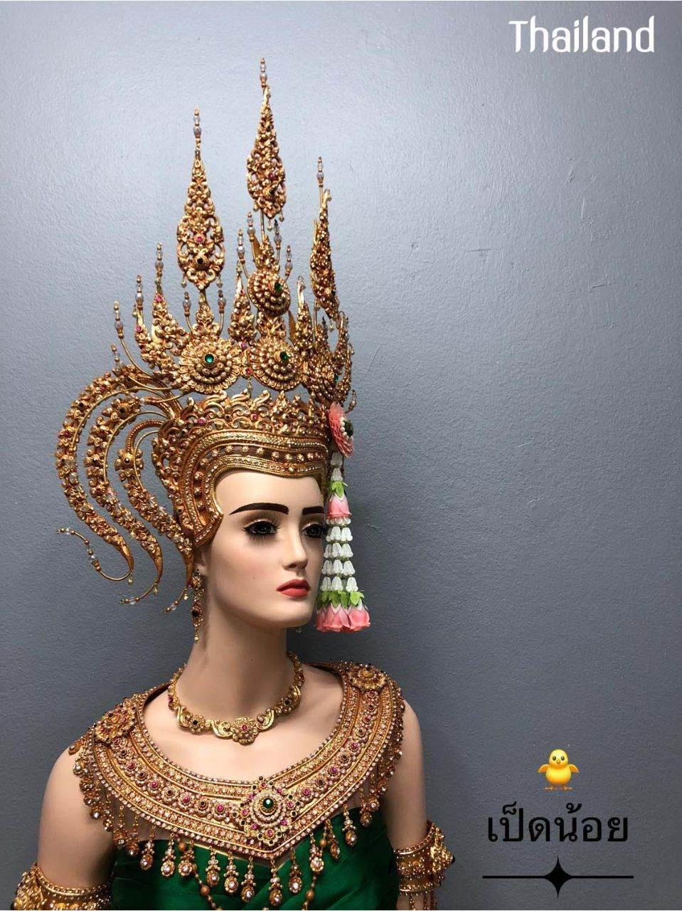 Thai Apsara Crown, Apsorn headdress