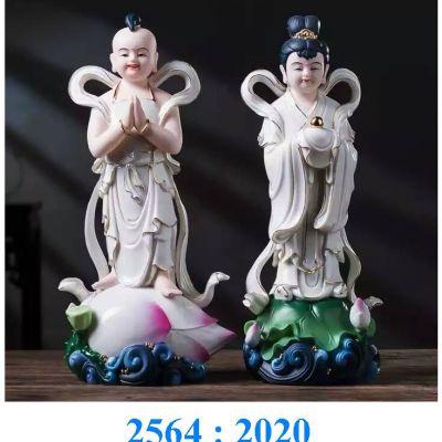 สวัสดีปีใหม่ 2564 ปีฉลู