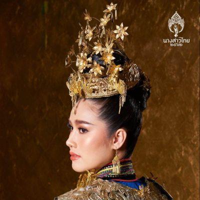 THAILAND 🇹🇭   ชุดพื้นเมืองภาคเหนือ Northern traditional dress, นางสาวไทย - Miss Thailand 2019