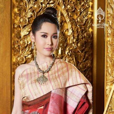 THAILAND 🇹🇭   ชุดพื้นเมืองภาคอีสาน Northeastern traditional dress, นางสาวไทย - Miss Thailand 2019